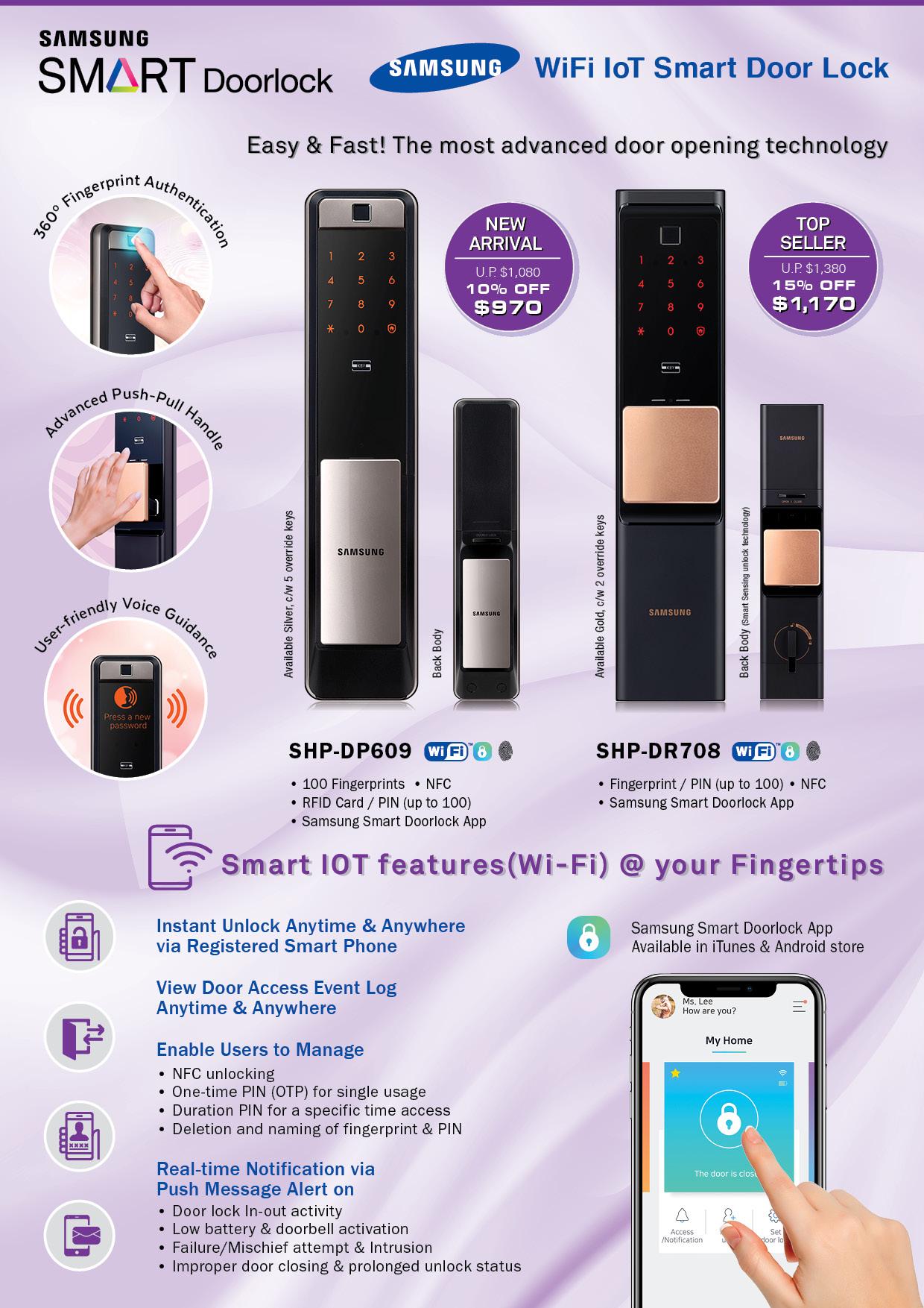 Promotions | SamsungDigitalLife | Samsung Digital Door Locks